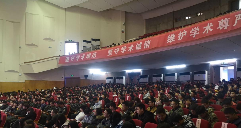 重邮研究生院_我校师生代表参加2019年重庆市科学道德和学风建设集中宣讲报告